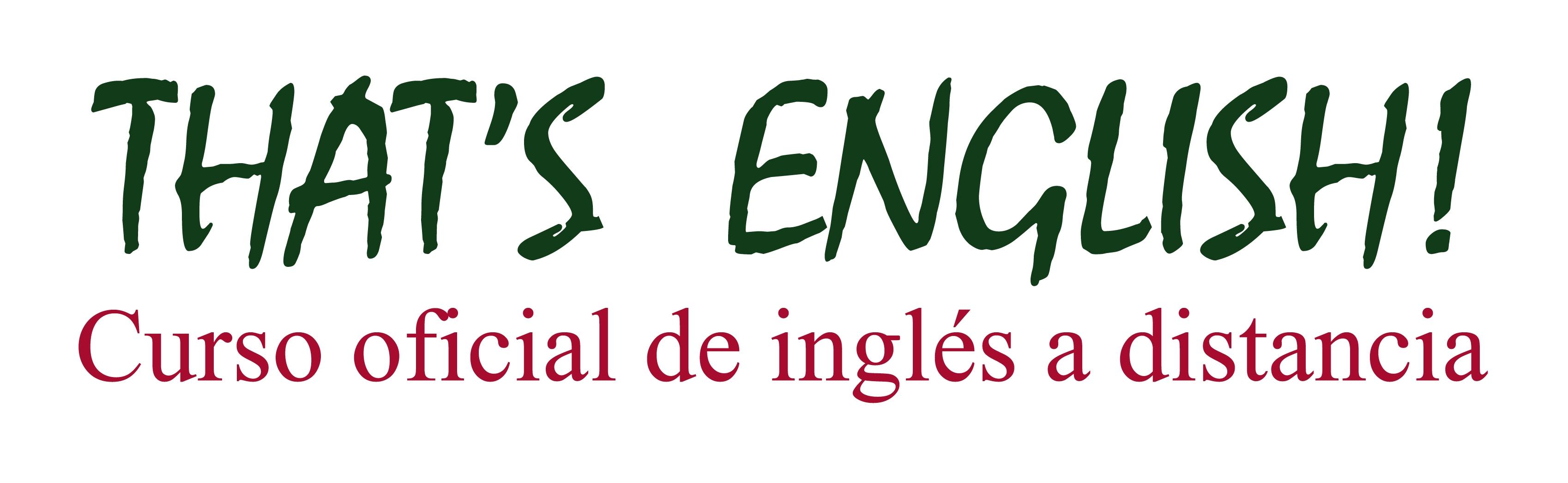 Logo That's English